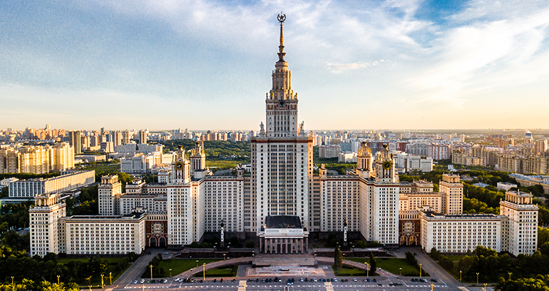 Symmetrical photo of Moscow State University in Russia