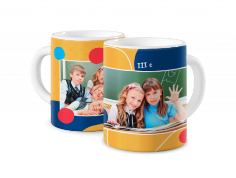 Magic Mug For Pupil